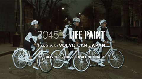 2045 × VOLVO LIFE PAINT at UNIT / UNICE